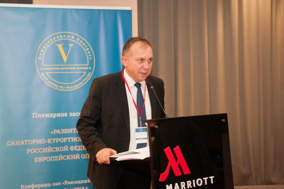 В Москве прошел V Международный Конгресс «Санаторно-курортное лечение»