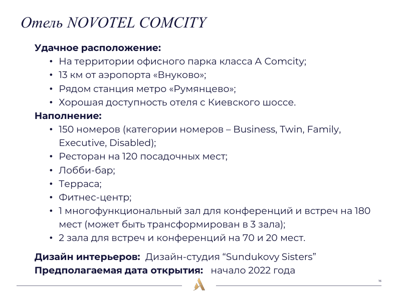 ACCOR и PPF Real Estate Russia представляют NOVOTEL Comcity